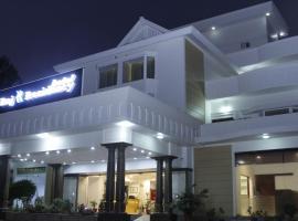Hotel Raj Residency, Коллам (рядом с городом Nilamel)