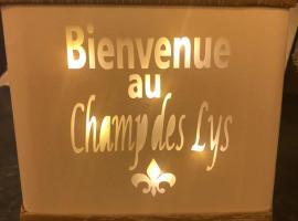 Le Champ des Lys, Amancey (рядом с городом Nans-sous-Sainte-Anne)