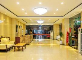 Qingdao Shen Tai De Hotel