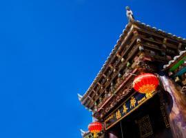 Jiu Xi Shangri-La Deyang Gallery Tibetan Guest House