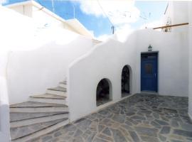 Rena's Home In Naxos, Vívlos