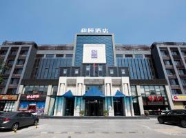 Yi Hotel Headquarters