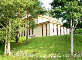 Cottage Elingi, Юрмала (рядом с регионом Babite)