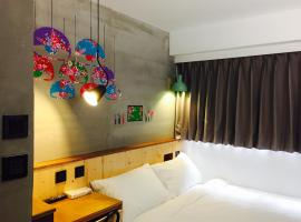 Just Inn Taipei (Xin Yi)