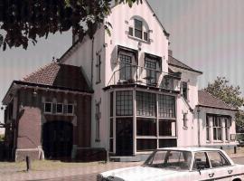 Het Spoorhuis Uithoorn, Uithoorn