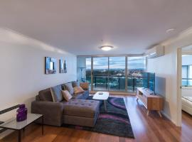 St Kilda Road Park View 3 Bedroom Luxury Apartment, Melbourne (South Yarra yakınında)