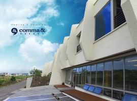 Comma&Spa Resort
