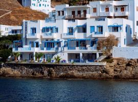 Vithos Seaside Aparthotel