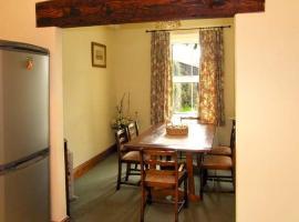 Pant Glas Cottage, Llanfynydd (рядом с городом Brechfa)