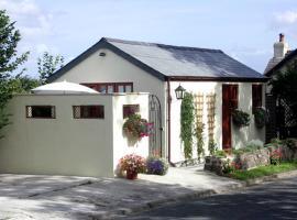 Palmers Lodge, Egloskerry (рядом с городом Tresmeer)