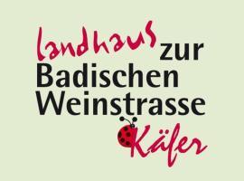 Landhaus zur Badischen Weinstrasse, Ballrechten (Sulzburg yakınında)