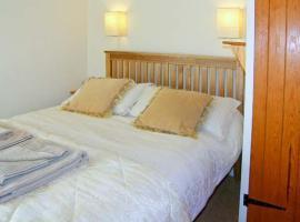 Miller's Retreat, Lesbury (рядом с городом Alnmouth)