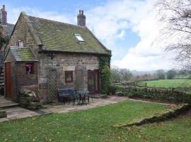 Mamor Cottage, Foxt