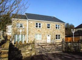 Aboutime Cottage, Parkend (рядом с городом Yorkley)