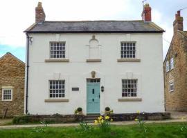 Rosedale House, Bulmer (рядом с городом Coneysthorpe)