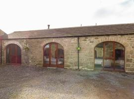 The Stables at Larklands, Ravensworth (рядом с городом Kirby Hill)