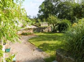 Peg's Cottage, Nawton (рядом с городом Helmsley)
