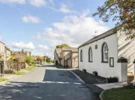 The Wesleyan Chapel, Bellerby (рядом с городом Stainton)
