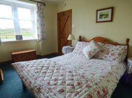 5 Falsidehill Farm Cottages, Hume (рядом с городом Gordon)