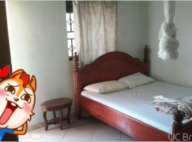 Royal Arch Inn, Kakinzi (рядом с регионом Bamunanika)