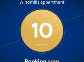 Windmills appartment