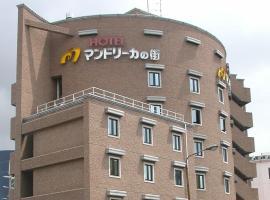 Hotel Mandryka (Adult Only), Ikeda