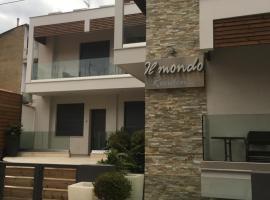 Il Mondo Residence, Ставрос (рядом с городом Áno Stavrós)