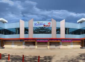 Radhe Motel, Mandvi (рядом с городом Kodāe)