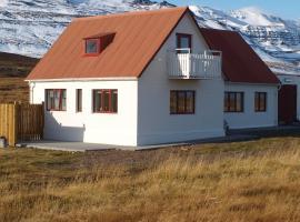 Hlíðargarður