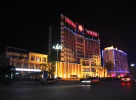 Ninghe Hotel Tianjin, Ninghe (Caozhuang yakınında)