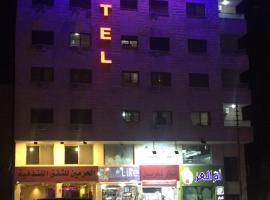 Al haramain Furnished Apartments, Ţāb Kirā'