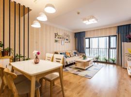 Jingronggang Wenxin Apartment, Wuhan (Liufangling yakınında)