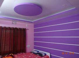 Hotel Jesmine, Bālurghāt (Dakshin Rasulpur yakınında)