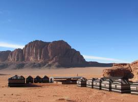 Desert Moon Camp, Wadi Rum