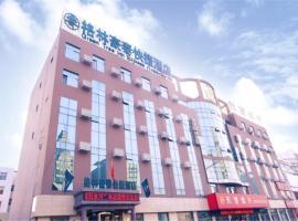 GreenTree Inn ShanDong ZiBo LinZi People Square Long-term Bus Station East Express Hotel, Zibo (Guangrao yakınında)