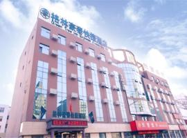 GreenTree Inn ShanDong ZiBo LinZi People Square Long-term Bus Station East Express Hotel, Zibo (Linzi yakınında)