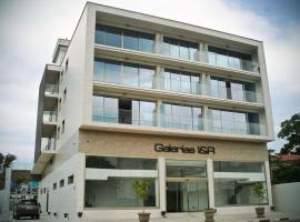 Galerias I&R