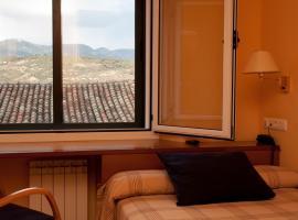 Hotel Villa de Ayerbe, Ayerbe (рядом с городом Sarsamarcuello)