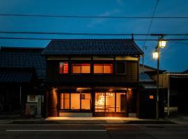 Teramachiya Wind Bell Temple Guest House