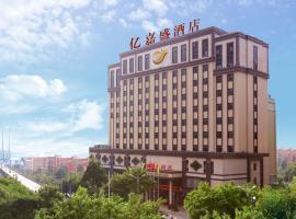Yi Jia Sheng Hotel Huizhou