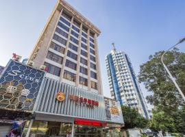 kaiserdom hotel - Huanshi Road Tao jin Metro Station