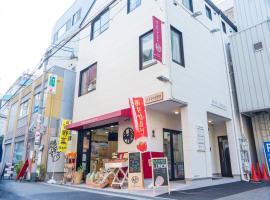 大阪住宿旅館