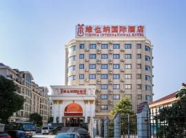 Vienna international hotel(shanghai Pudong Airport Southern Gate)