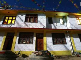 Nyingma House