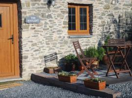 Tanyresgair Cottages, Аберистуит (рядом с городом Llangwyryfon)