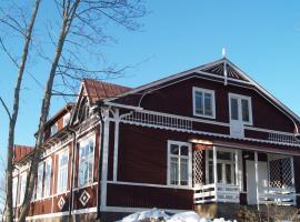 Porvoo Hostel, Порвоо (рядом с городом Sannäs)