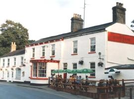 The Fountain Inn, Parkend (рядом с городом Yorkley)