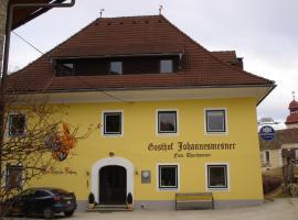 Gasthof Johannesmesner, Sankt Paul im Lavanttal (Framrach yakınında)
