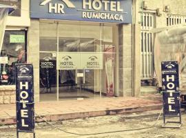 Hotel Rumichaca, Ipiales (Teques yakınında)