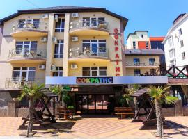 Hotel Sokratis